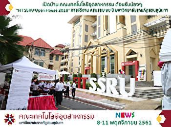 FIT SSRU Open House 2018
